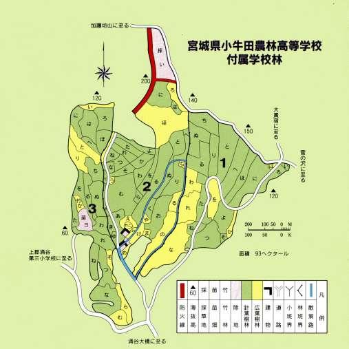 事業区と森林区画